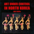 Thumbnail image for Jane Portal: Art under control in North Korea