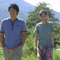 Thumbnail image for Festival film Review: Lost in Love (사랑을 놓치다)