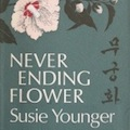 Thumbnail image for Susie Younger: Never ending flower