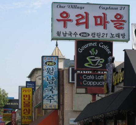 Korean dating los angeles korean town