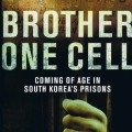 Thumbnail image for Book review: Brother One Cell