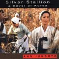 Thumbnail image for April Literature Night: Silver Stallion with Ahn Jung-hyo