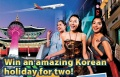 Thumbnail image for Visit GoKorea.co.uk and enjoy the Festival