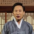 Thumbnail image for President Lee Myung-bak's 2010 New Year message to the nation