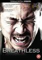 Thumbnail image for Yang Ik-june's Breathless gets R2 DVD release