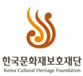Thumbnail image for 2010 Travel Diary #17: The Korea Cultural Heritage Foundation