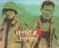 Thumbnail image for White Badge: Korea and the Vietnamese War
