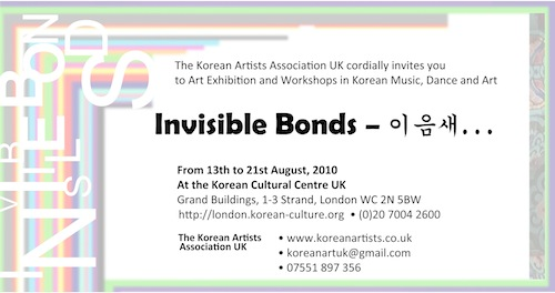 Invisible Bonds KAA invitation