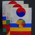 Thumbnail image for Your online resource for Korean kite-building
