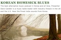 Thumbnail image for Korean Homesick Blues: the finest indie sounds from Korea