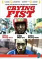 Thumbnail image for Choi Min-sik season: Crying Fist screens at the KCC