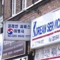 Thumbnail image for BBC feature on London's Little Korea