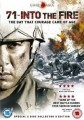 Thumbnail image for DVD release: 71 Into the Fire