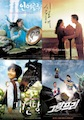 Thumbnail image for Regular screenings of films shot in Jeju-do at the KCC