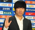 Thumbnail image for Oh Captain, My Captain – a farewell to Park Ji-sung