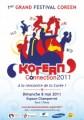 Thumbnail image for Liberte, egalite, Super Junior..France rally for K-Pop concert extension