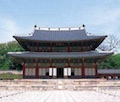 Thumbnail image for The Changdeokgung's Injeong Hall – Welcome to the Rock Show!