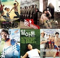 Thumbnail image for A Summer of Sports: August daytime screenings at the KCC