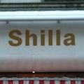 Thumbnail image for A Korean restaurant in Dusseldorf