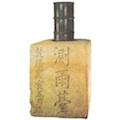 Thumbnail image for Raindrops over Joseon – Sejong's Cheugugi