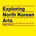 Thumbnail image for New book on North Korean Art