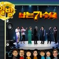Thumbnail image for A run-down of all the K-pop TV shows