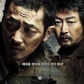Thumbnail image for Festival Film Review: Blood, Sweat, Tears and Laughter – 'Yellow Sea' has it all