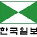 "Thumbnail image for Korea Times website ""malicious"""
