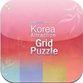 Thumbnail image for Korea Attraction ap for iPhone
