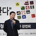 Thumbnail image for Samsung whistleblower's new book