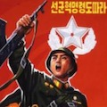 Thumbnail image for Tradition and Socialism: Art and Archaeology in North Korea