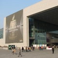 Thumbnail image for Korea's National Museum in top 10