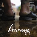 Thumbnail image for Saharial at the Terracotta Festival: Arirang