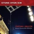 Thumbnail image for A new Kyung-hyun Kim book hits the stores soon