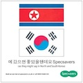Thumbnail image for Witty Specsavers ad irritates academics