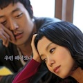 Thumbnail image for Lee Yoon-ki's My Dear Enemy at the KCC