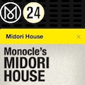 Thumbnail image for Monocle 24 broadcasts from Team Korea House