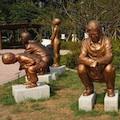 Thumbnail image for Korea's latest theme park celebrates the toilet