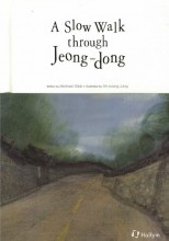 Post image for Book review: Michael Gibb — A Slow Walk through Jeong-dong