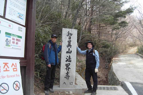 Post image for 2012 Travel Diary #17: On hiking in Korea