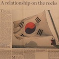 Thumbnail image for Which is bigger: Gangnam or Dokdo?