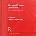 Thumbnail image for Book review: Modern Korean Literature — An Anthology 1908-65