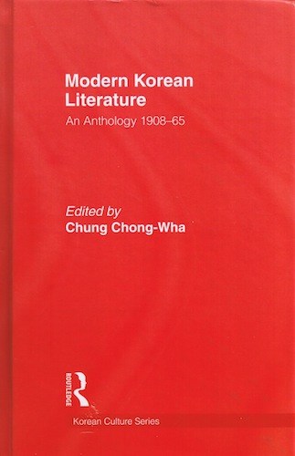 young Adult korean literature review