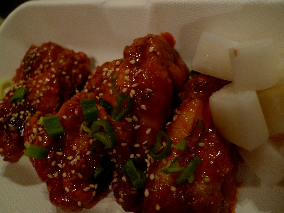 Korean chicken wings recipe - photo#28