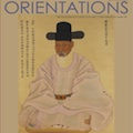 Thumbnail image for Korean Art featured in Orientations