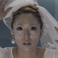 Thumbnail image for BoA is back with Hurricane Venus