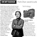 Thumbnail image for Park Chan-wook picks his cultural highlights in the Observer