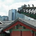 """Thumbnail image for South Korea """"Second most innovative country"""" – Bloomberg"""