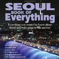 Thumbnail image for The Seoul Book of Everything
