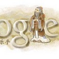 Thumbnail image for Happy birthday Confucius